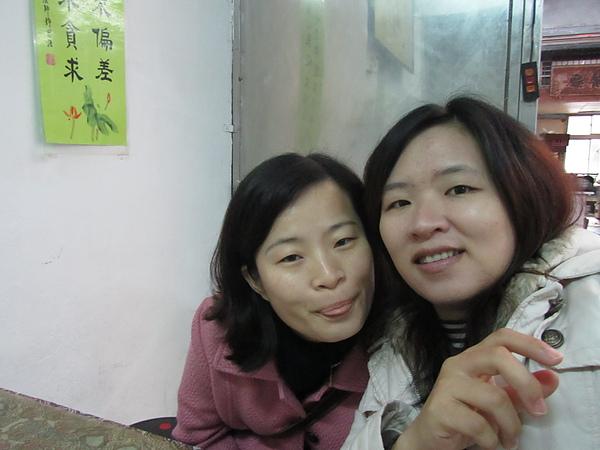 20110206-07平溪2日遊178.jpg