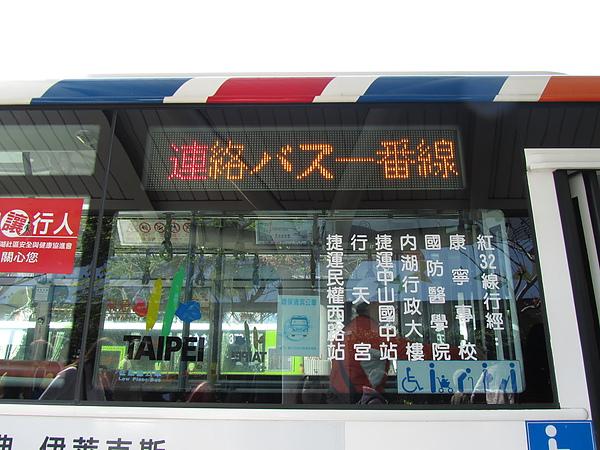 20110226蕭寶貝7個月逛花博05.JPG