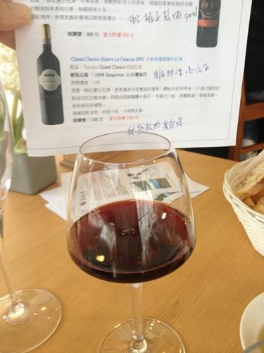 尋俠堂品酒會 壯遊義大利 toscana (6)