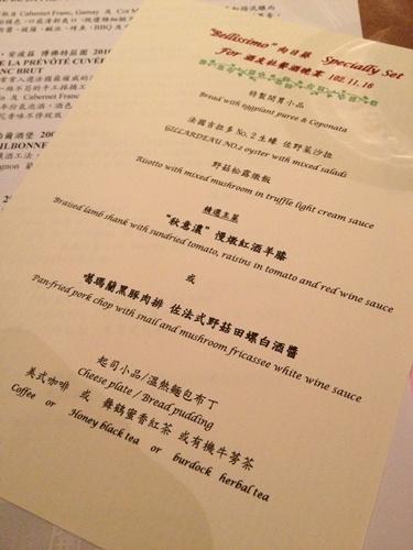 酒友社餐酒會 (7)