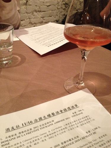 酒友社餐酒會 (9)