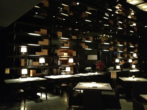 三井料理美術館 (2)