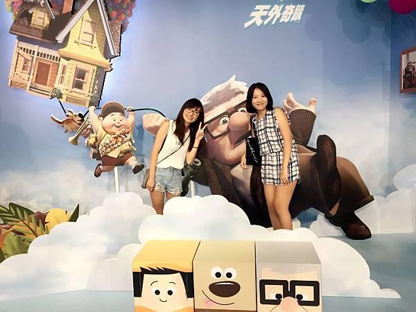 【三創 展覽】台北假日好去處--皮克斯PIXAR暑假總動員 @ Jane的吃吃喝喝旅遊人生 :: 痞客邦 PIXNET ::