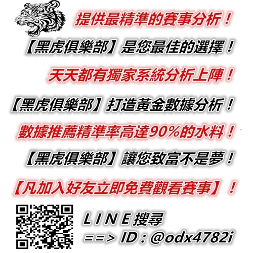 字體廣告+R1.jpg