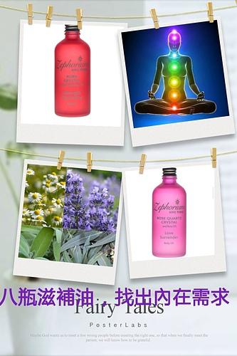 彩虹靜化療程