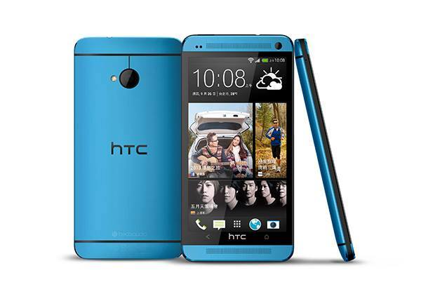 New HTC One 極光藍新色