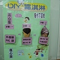 DSCN1070 拷貝.jpg