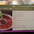 DSCN3490 拷貝.jpg