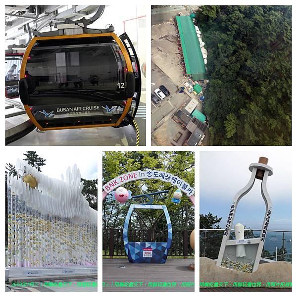 松島纜車.jpg