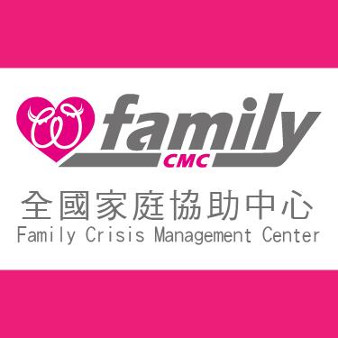1011207-全國家庭協助中心-FB粉絲團刊頭-02