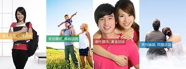 1011207-全國家庭協助中心-FB粉絲團刊頭-01