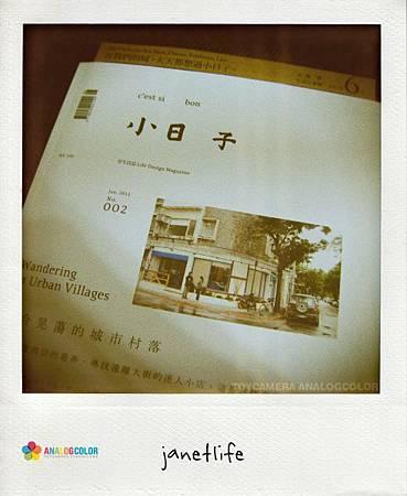 IMG_4901.JPG_effected