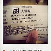 DSC09213.JPG_effected