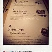 照片 302.jpg_effected