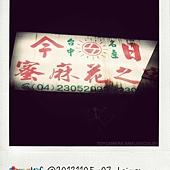 照片 201.jpg_effected