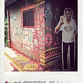 照片 163.jpg_effected