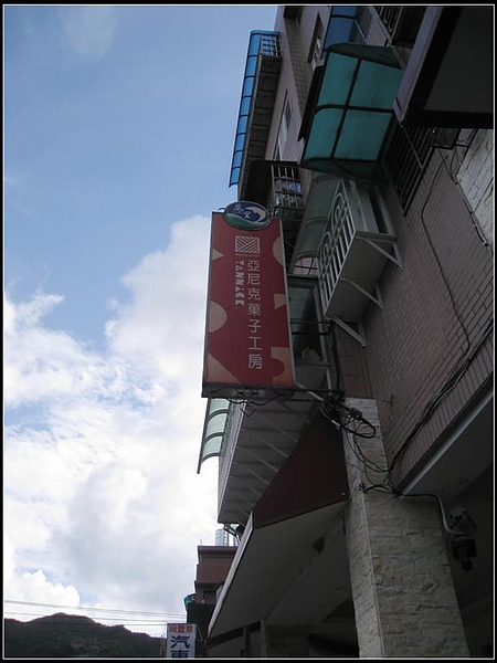 IMG_8151 (大型).jpg