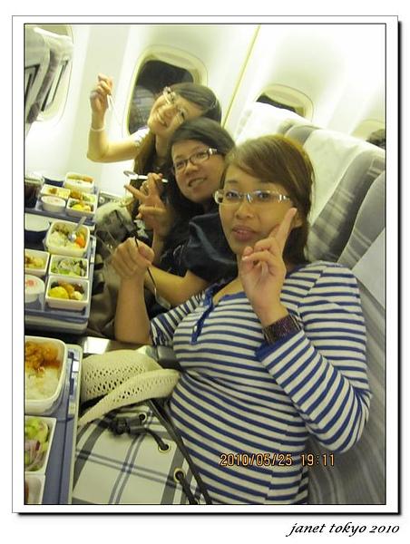 IMG_8396 (大型).jpg