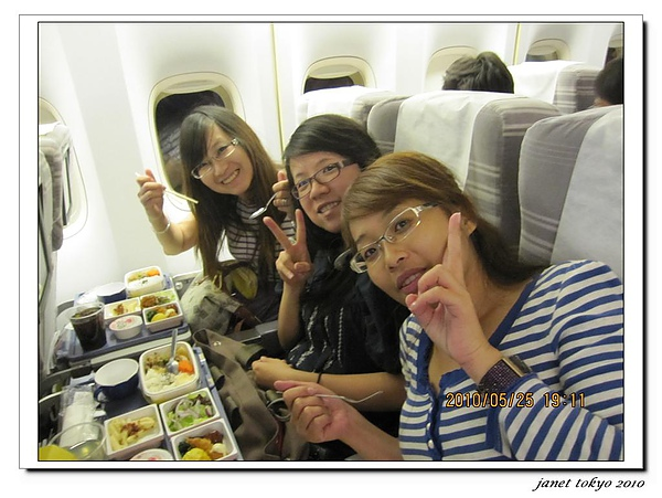 IMG_8395 (大型).jpg