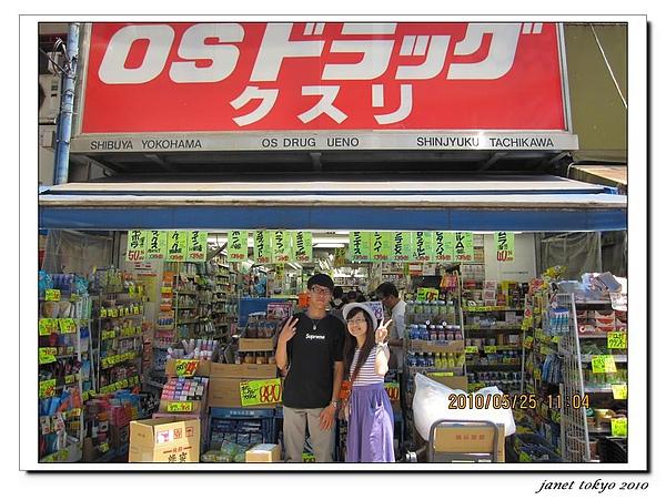 IMG_8211 (大型).jpg
