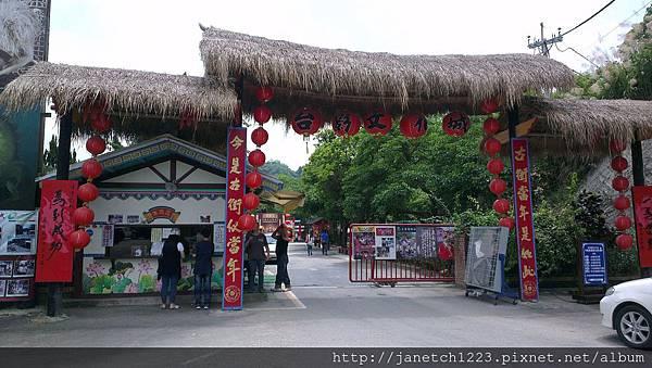台南台影文化城