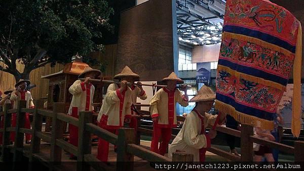 台南台灣博物館