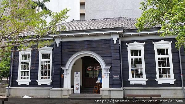 宜蘭監獄餐廳-藍屋