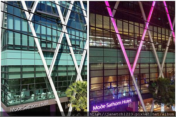 曼谷Mode Sathorn Hotel Managed by Siam@Siam