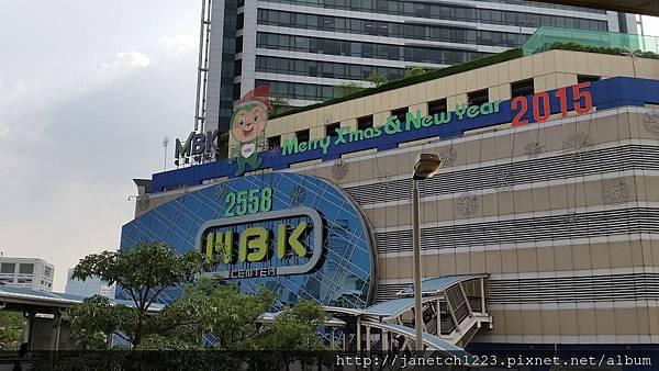 曼谷MBK購物商場