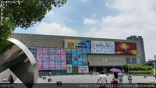 台中國立台灣美術館