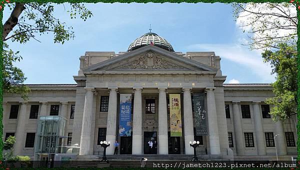 台北國立台灣博物館
