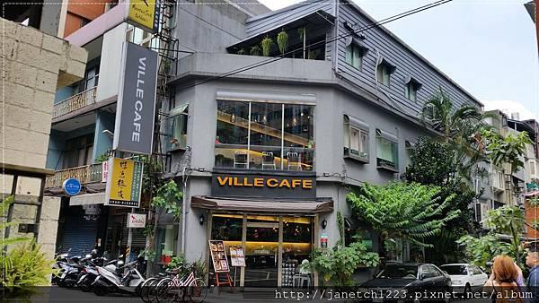 台北公館VILLE CAFE