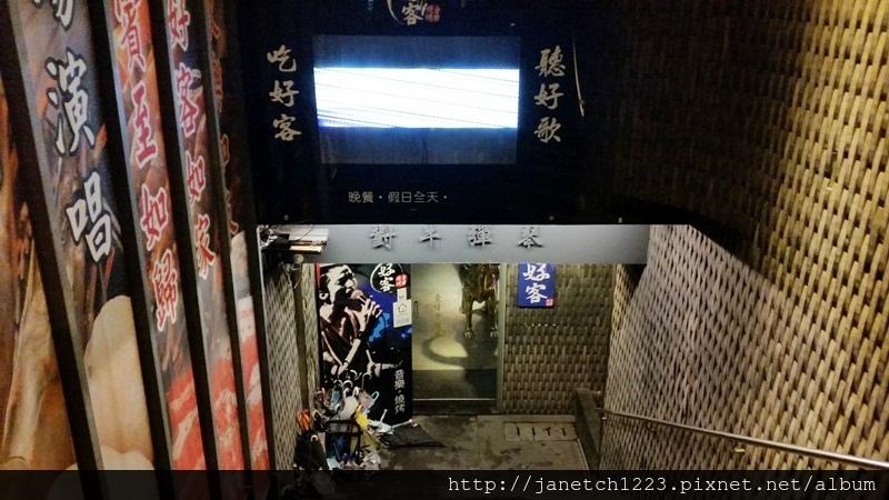 台北好客音樂燒烤