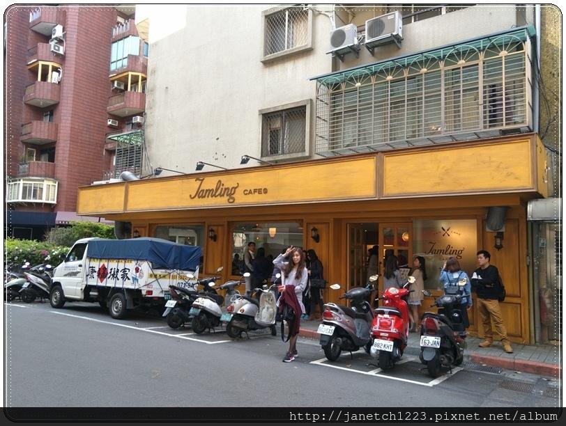 台北jamling日式厚鬆餅