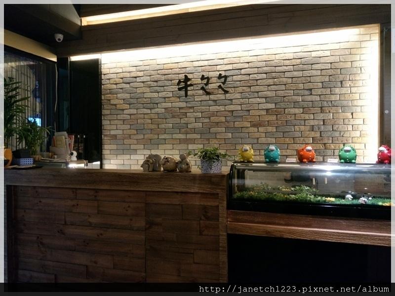 台北牛ㄅㄟㄅㄟ溫體牛