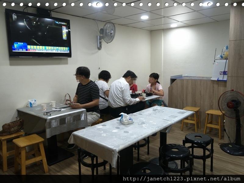台北寶煲食堂