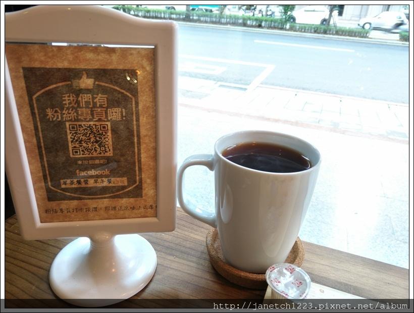 新北蘆洲早茶餐管