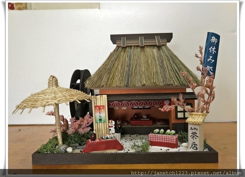 日本娃娃屋-茶店