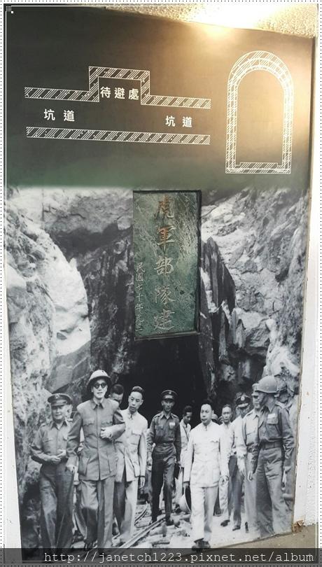金門馬山觀測所