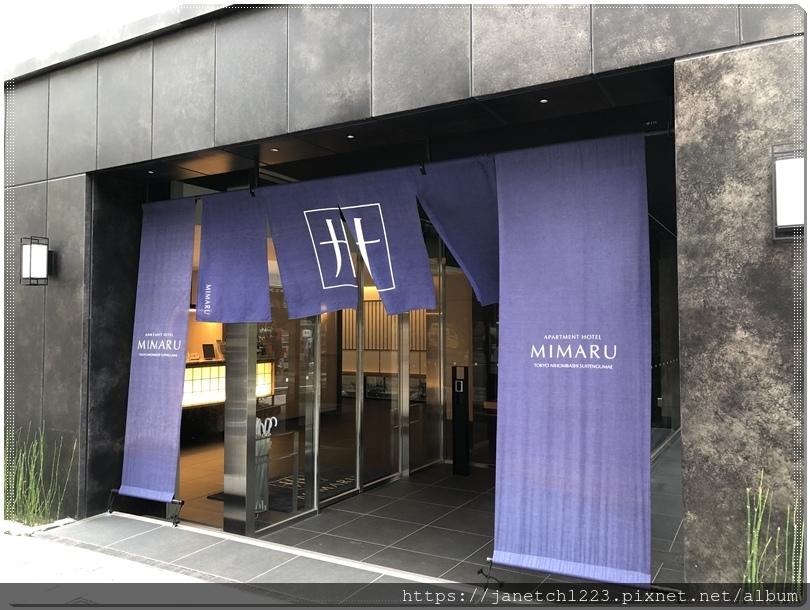 20171113-1117東京自由行