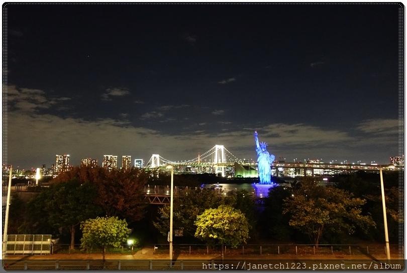 20181113-1117東京自由行.JPG