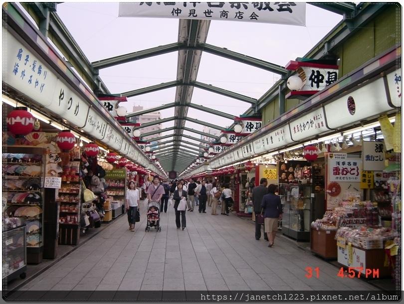 東京懷舊照片