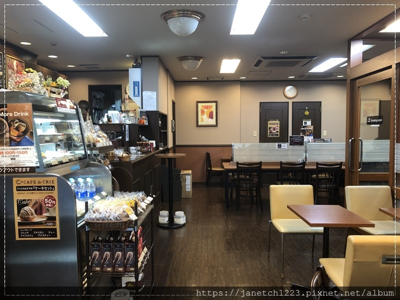 20181113-1117日本東京自由行.JPG