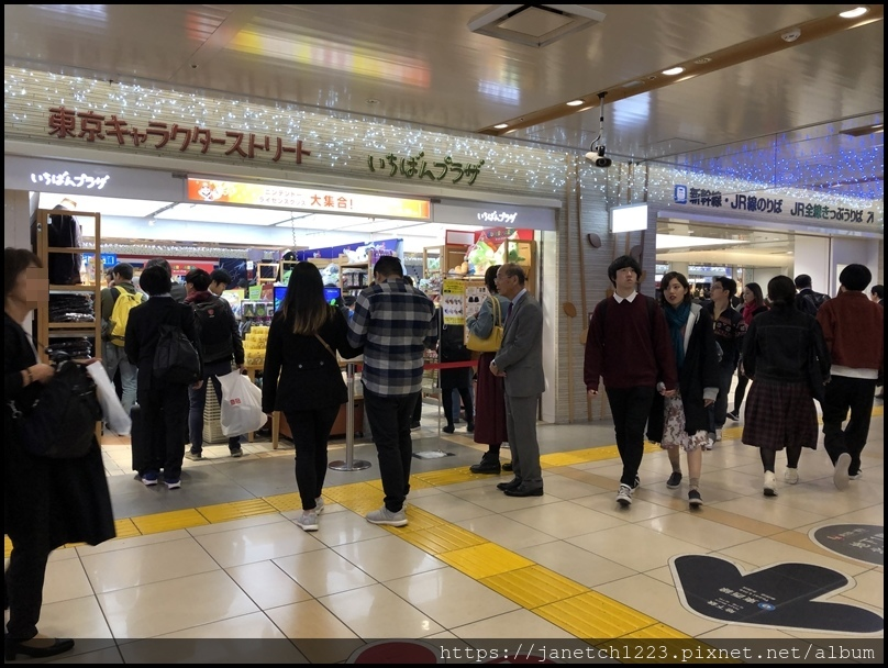 20181113-1117日本東京自由行