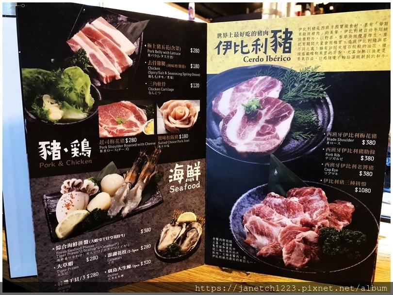 台北小滿苑燒肉
