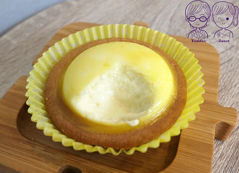 13 吻鑽糖 原味乳酪塔