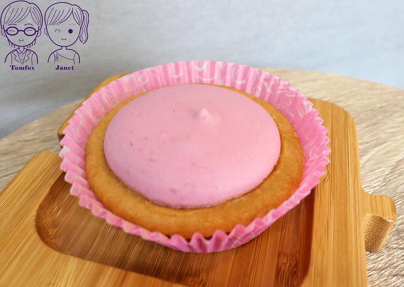 15 吻鑽糖 莓果乳酪塔