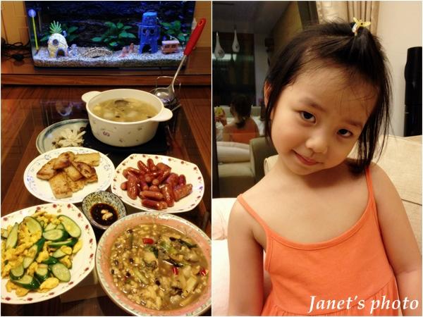 20130531晚餐