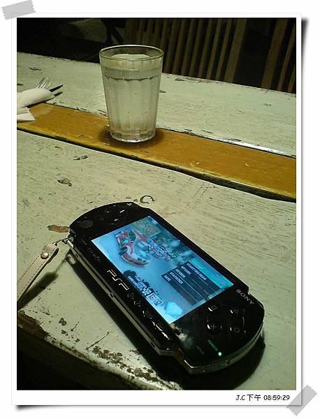 老公的愛不釋手PSP