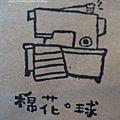 棉花球服飾攤位 016.jpg